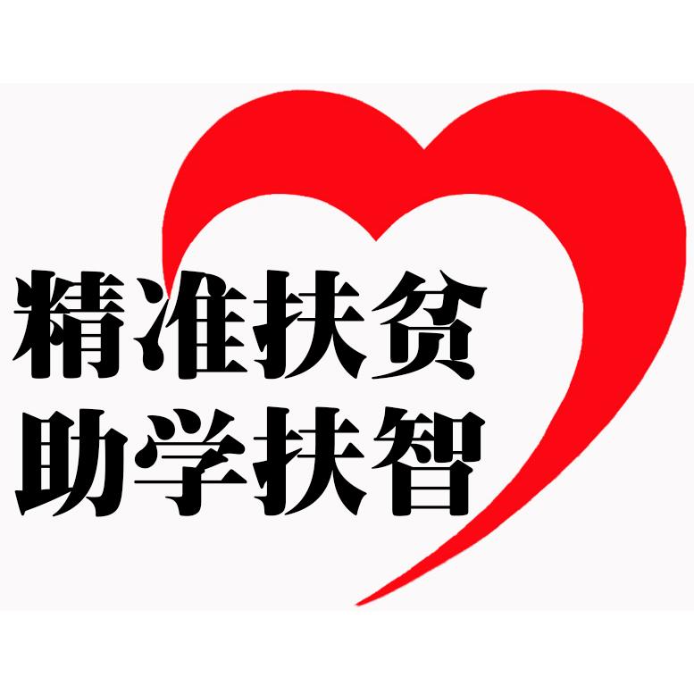 初中学前教育感想_(二)补助内容: 1.接受学前教育的幼儿,资助标准每人每年800元. 2.